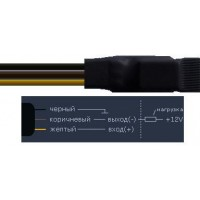 Ключ-инвертор SW30-Black