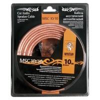 Акустический кабель+клеммы для обжима MSC -10/10,10 м в блистере,10 Ga,2х6 мм
