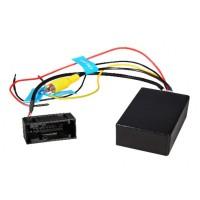 Конвертор RGB Video Gazer AM030 (VW/Skoda/Seat)