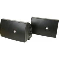Акустика DLS MB5 B (marine box speaker)