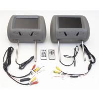 Комплект подголовников с монитором KLYDE Ultra 7725HD gray (серый)