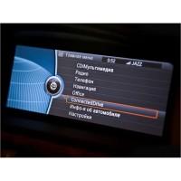 Мультимедийный видео интерфейс Gazer VI700W-CIC (BMW)