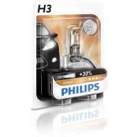 Лампа галогенная Philips H3 Vision, 3200K, 1шт/блистер 12336PRB1