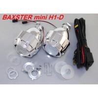Линза биксеноновая G5 Baxster H1-D 2,5 без ангельских глазок