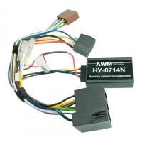 Адаптер рулевого управления Hyndai AWM HY-0714N