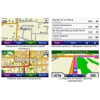 Карта Китая City Navigator China NT для GPS-навигаторов Garmin